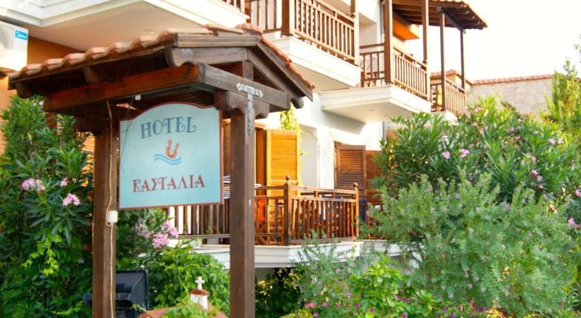 Kastalia, Hotel, Amouliani, Central Macedonia,63075, Greece