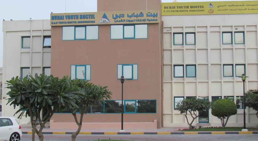 Dubai youth hostel cheap hotel apartments in dubai for Cheap hotels in dubai