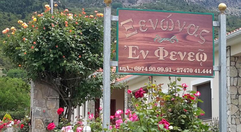En Feneo, Hotel, Mesino Feneou, Korinthia, 20014, Greece