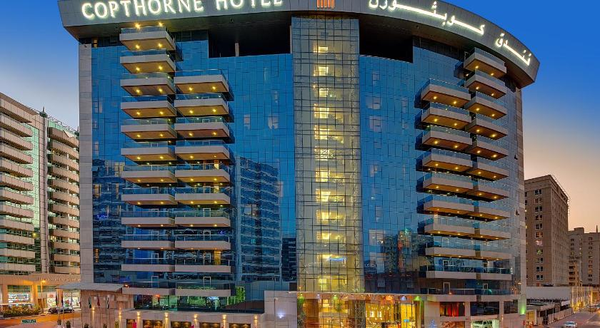 هتل کاپتورن دبی