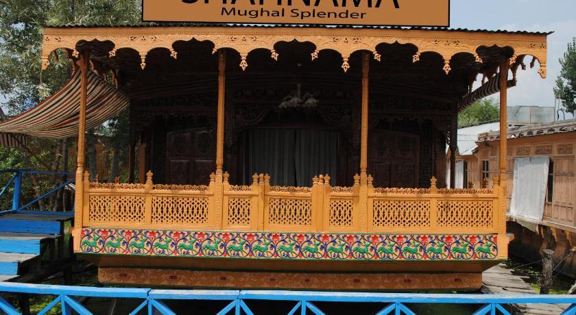 Houseboat Srinagar Tariff Group Houseboats Srinagar