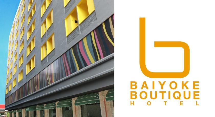 Baiyoke boutique hotel bangkok including photos for Boutique hotel booking