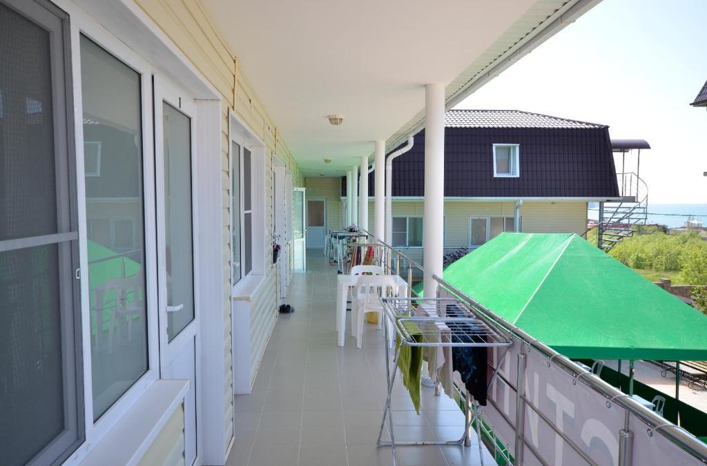 Отзывы Guest House Baden Baden