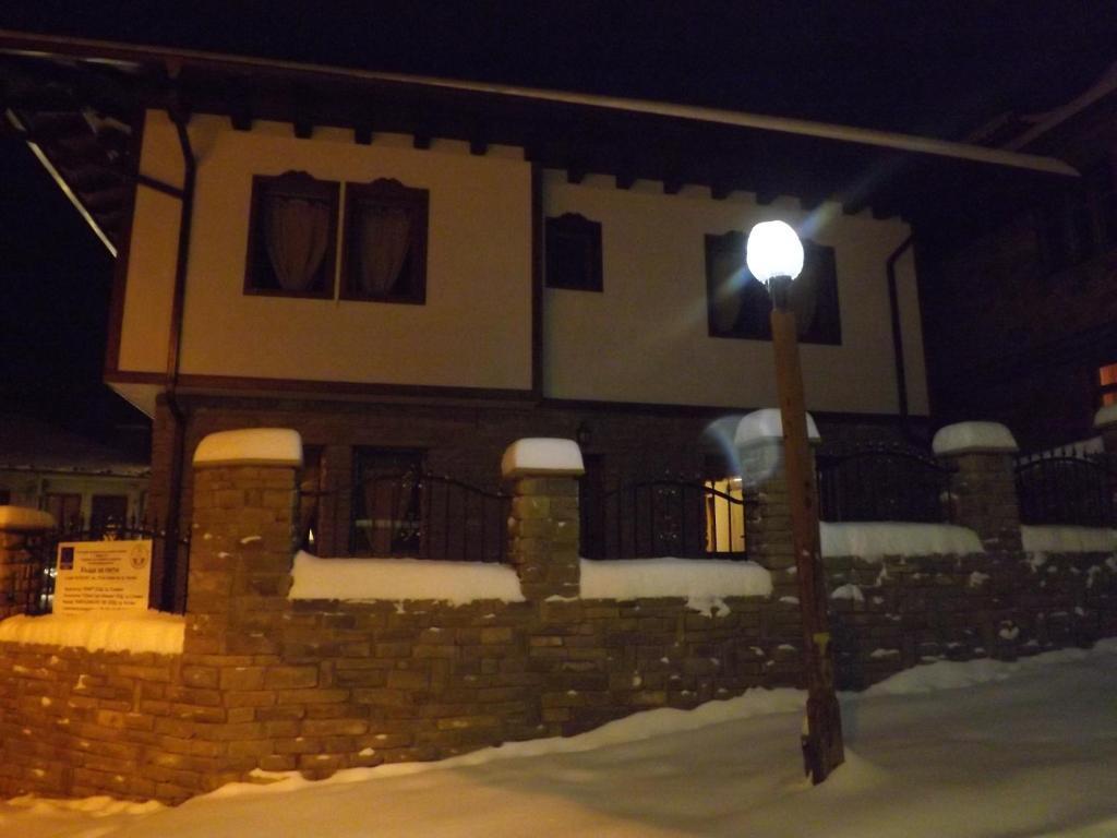 Драгоевата Къща