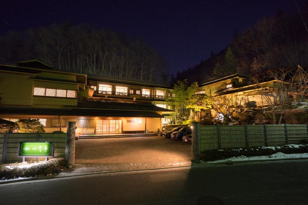 Shikitei r servation gratuite sur viamichelin for Reserver hotel payer sur place
