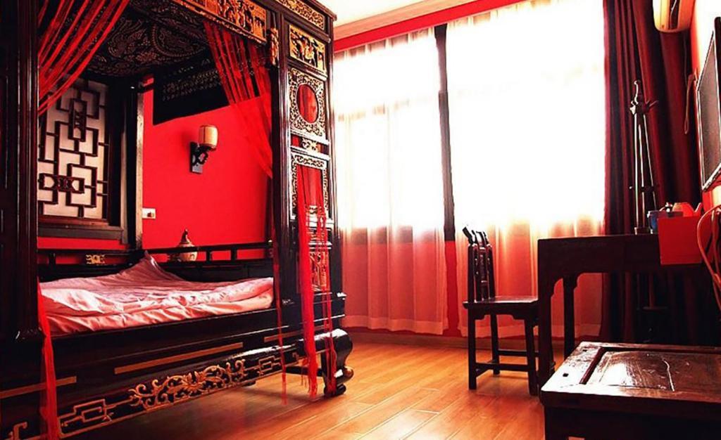 Yimu Guest House