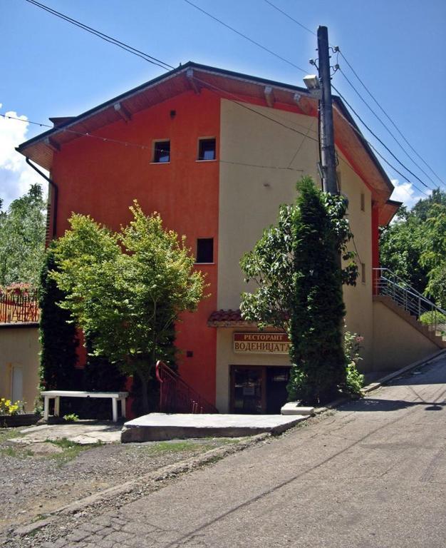 Хотел Ресторант Воденицата