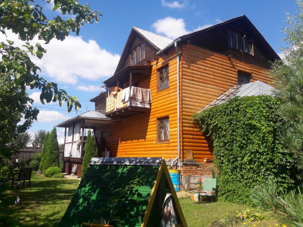Отзывы Guesthouse Ozerninskoye Reservoir