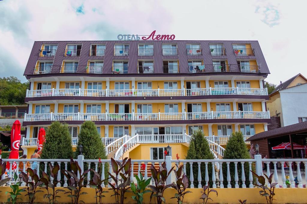 Отзывы Hotel Leto