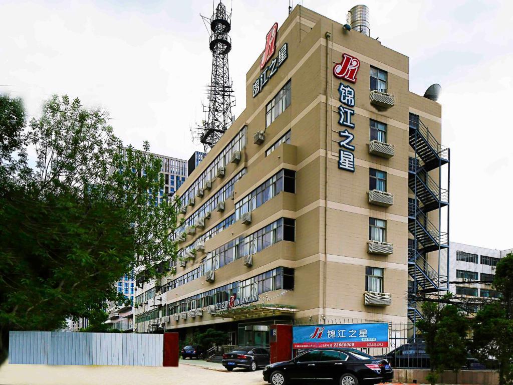 Jinjiang Inn Tianjin West Anshan Road