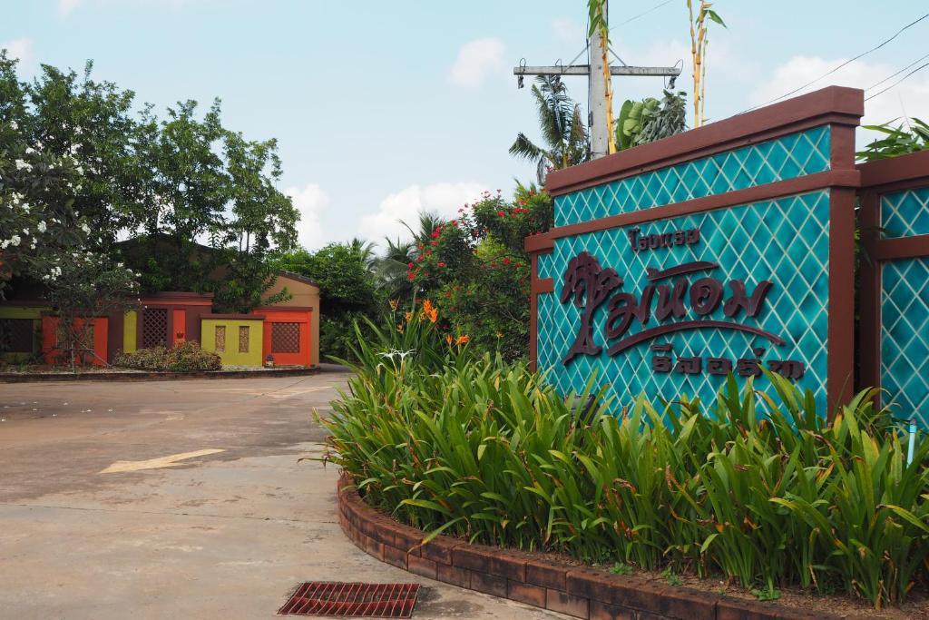 Maihom Resort
