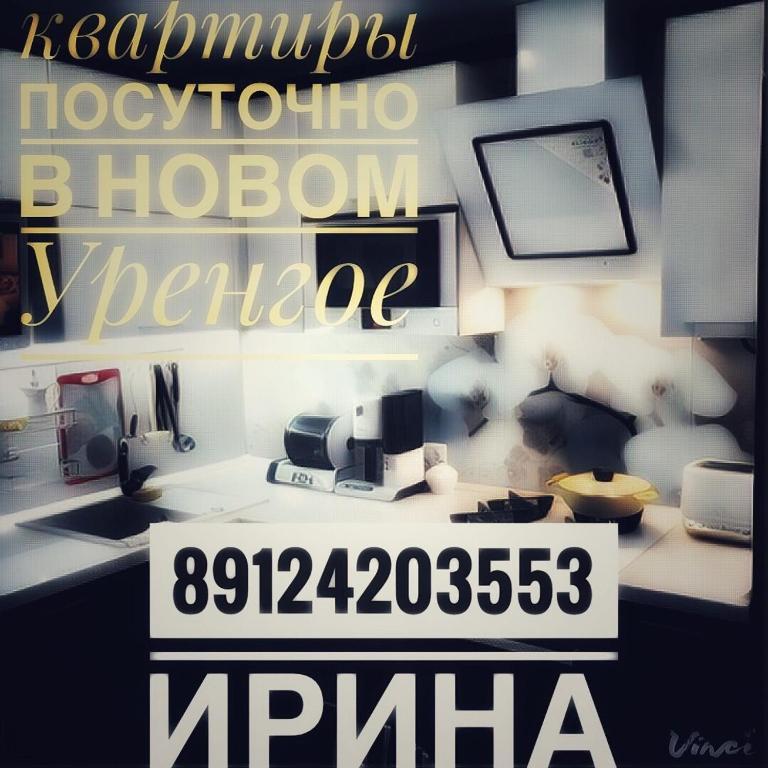 Apartments on Mirniy 5k1