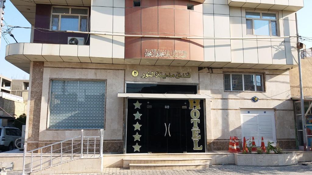 d731bc5c4 فندق مدينة النور (العراق النجف) - Booking.com