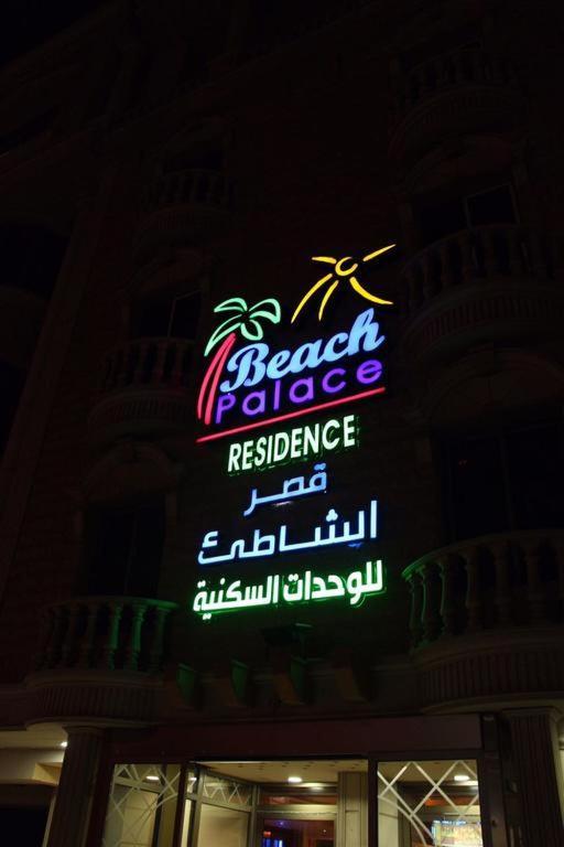 49763a873 أجنحة قصر الشاطئ السكنية (السعودية جدة) - Booking.com