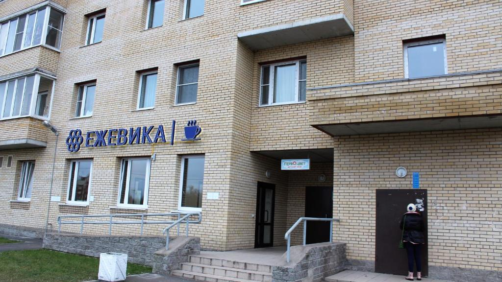 Apartment on Arkhitektora Danini 11