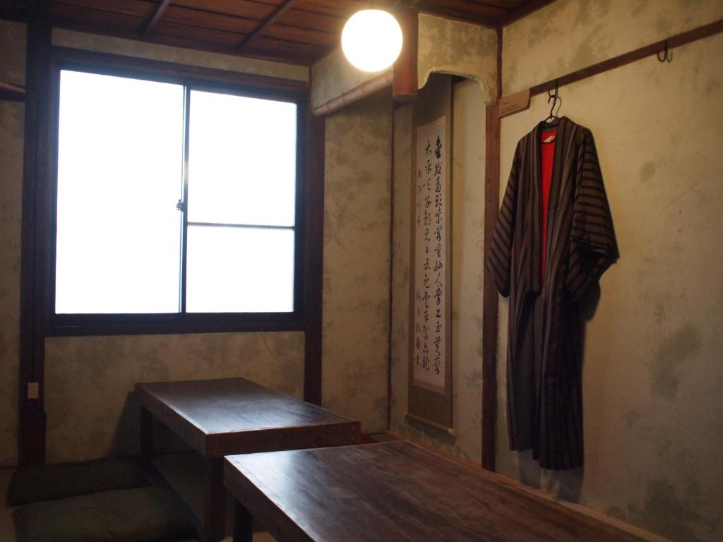 Facq Salle De Bain Zaventem ~ Hostel Otro Mundo Kyoto Voir L Offre Evaluation