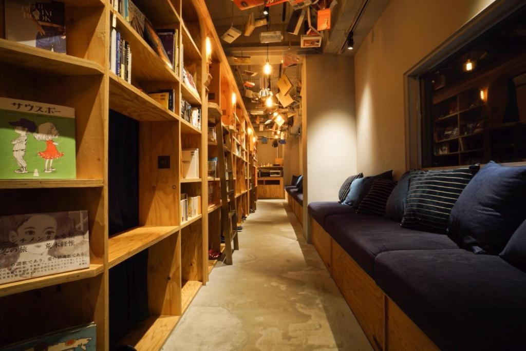 Book and bed toko kyoto r servation gratuite sur viamichelin for Reserver sur booking