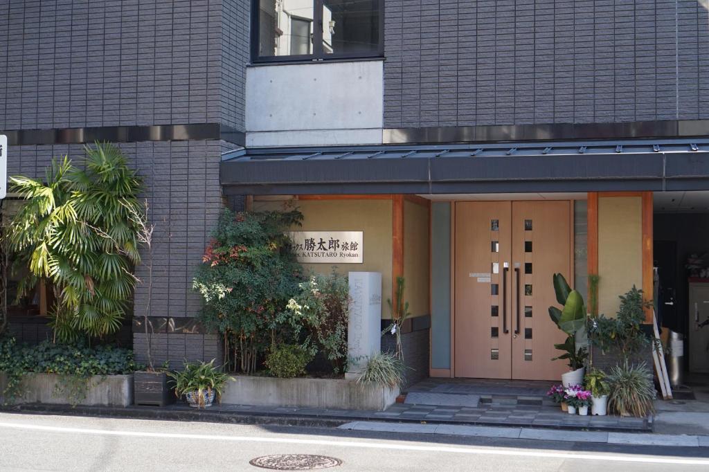 Annex katsutaro ryokan bed breakfast tokyo for Bed and breakfast tokyo