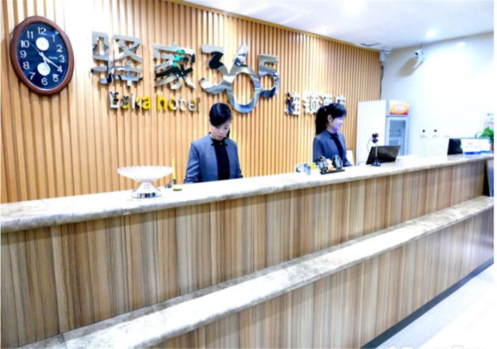 Eaka 365 Hotel Zhengding Airport Branch