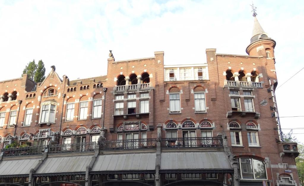 Buchen Nadia Hotel Amsterdam