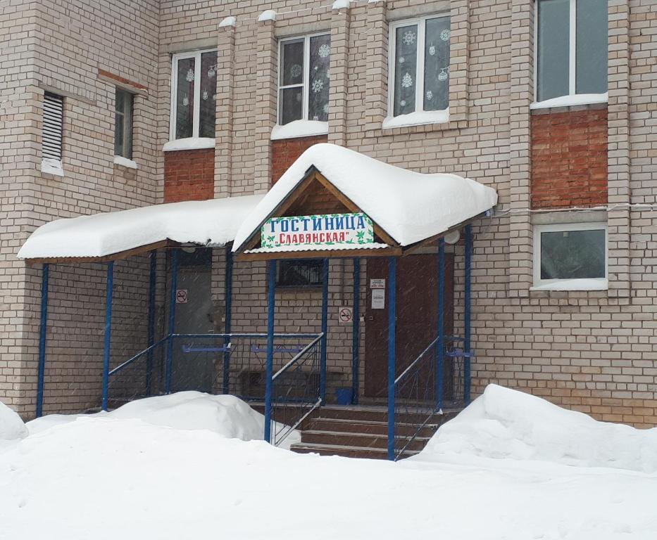 Отзывы Мини-отель Славянская