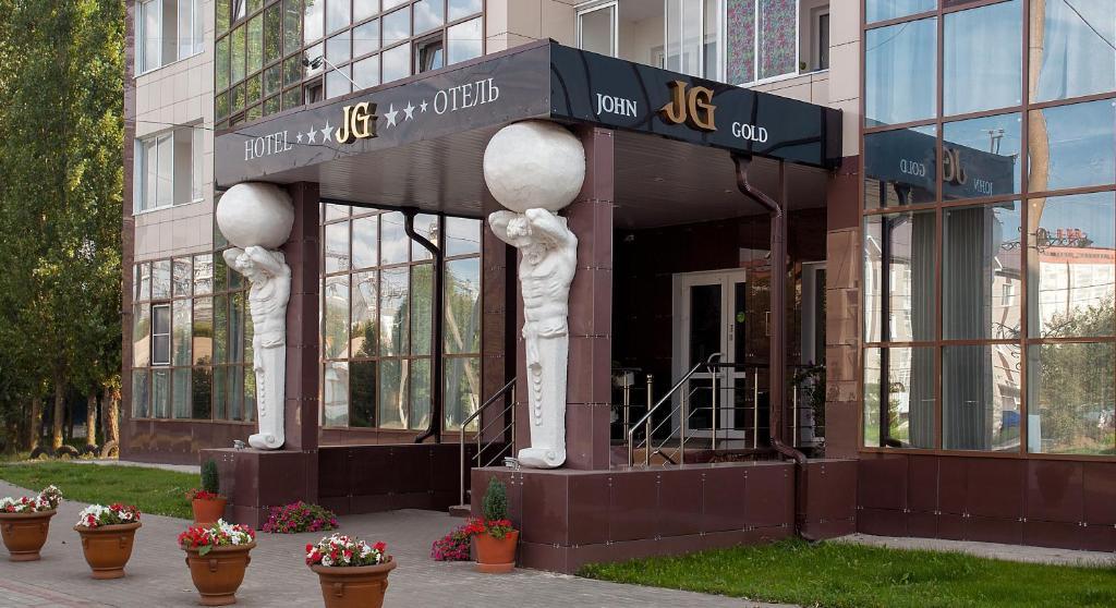 Отзывы отель «John Gold»