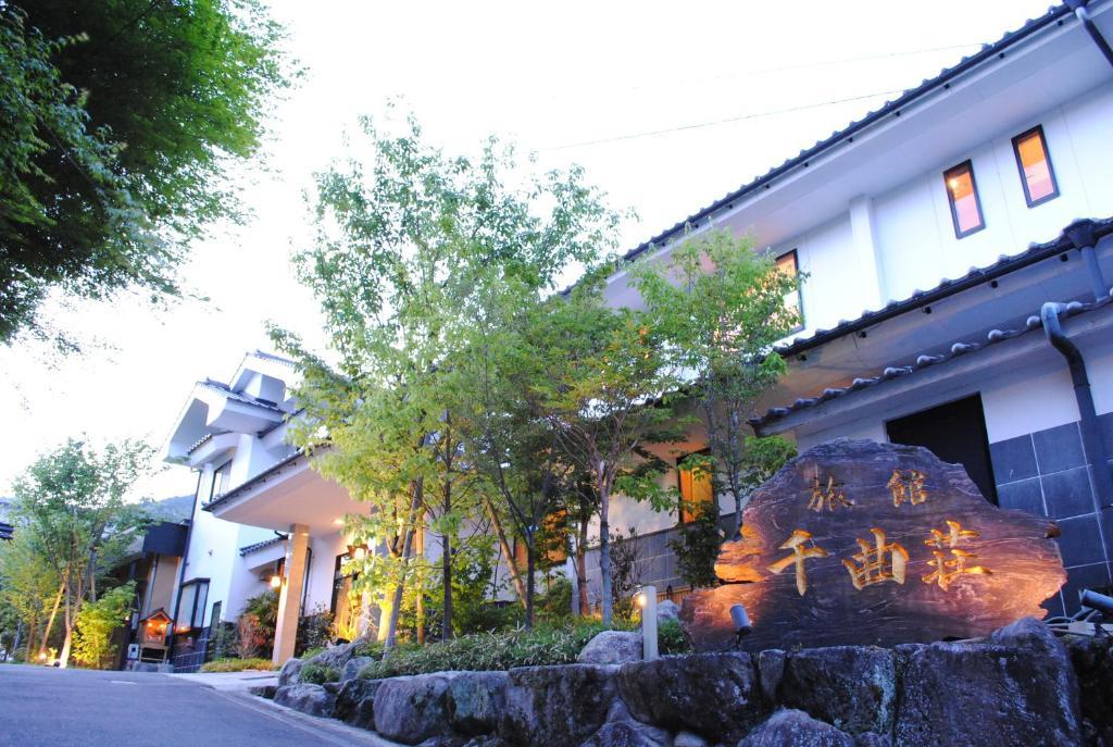 Hotel Chikumasou (Japão Saga) - Booking.com