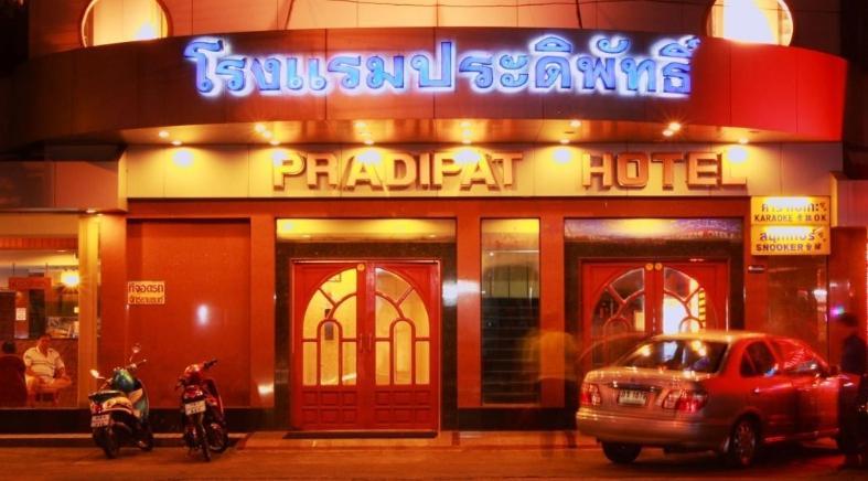 Отзывы Pradipat Hotel, 3 звезды