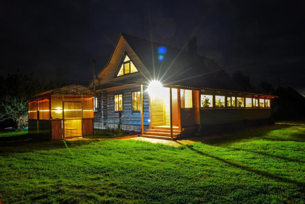 Отзывы Дом для отпуска в Свотиново