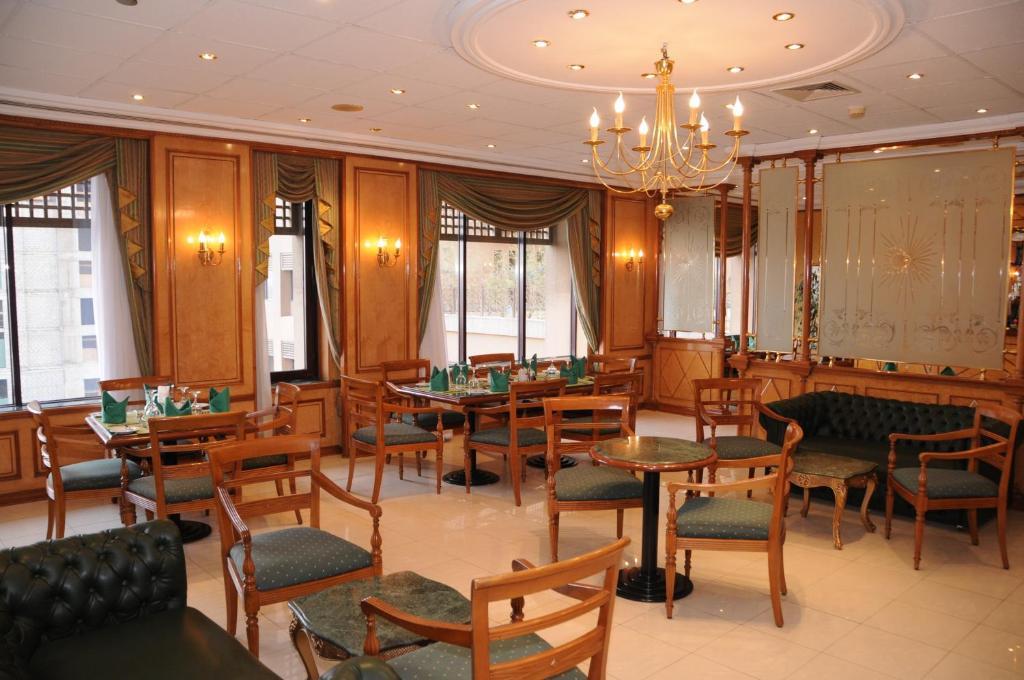 Hilton Cairo World Trade Center Residences Cairo
