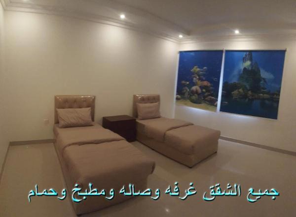 b4f17871a شقق فندقية Arab (السعودية الدمام) - Booking.com