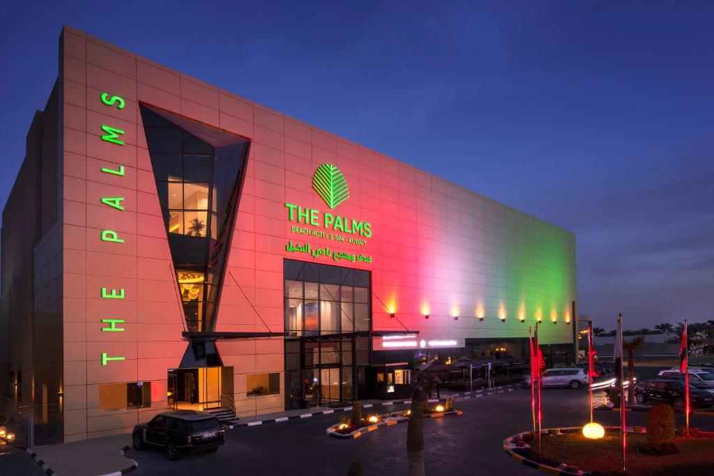 نتيجة بحث الصور عن فندق The Palm Beach Club Hotel