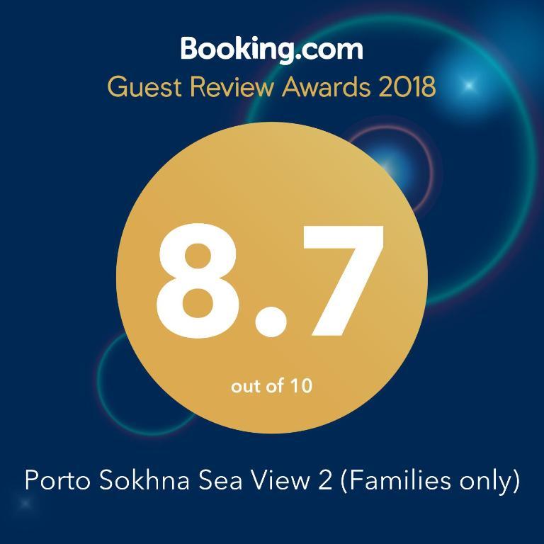 Porto Sokhna Sea View 2 Families