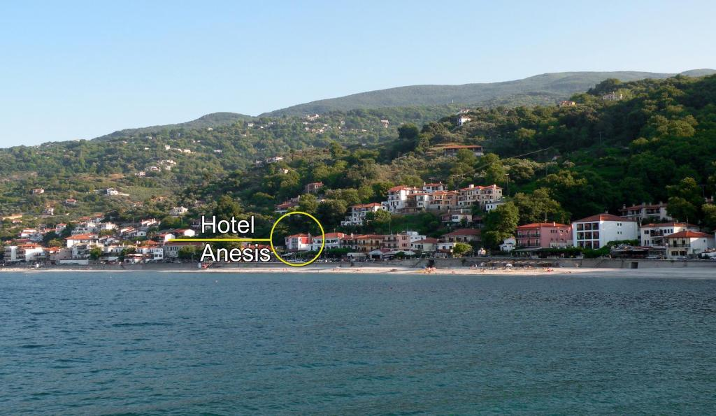 Ξενοδοχείο Άνεσις