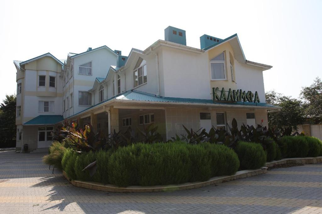 Tòa nhà nơi khách sạn tọa lạc