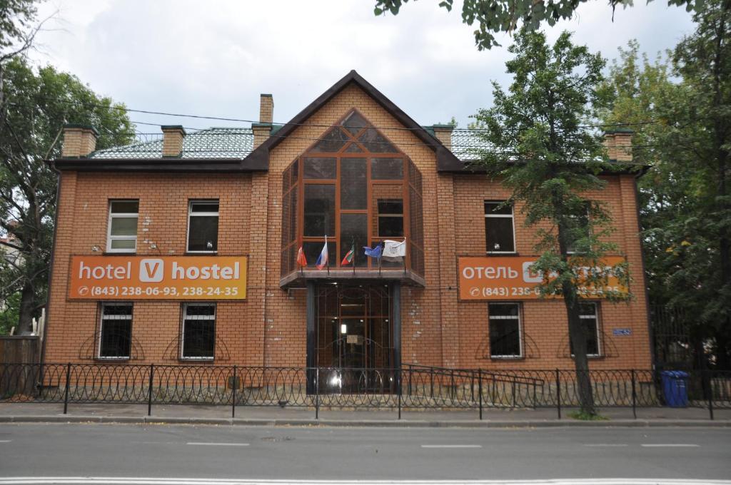 Hostel Vhostele