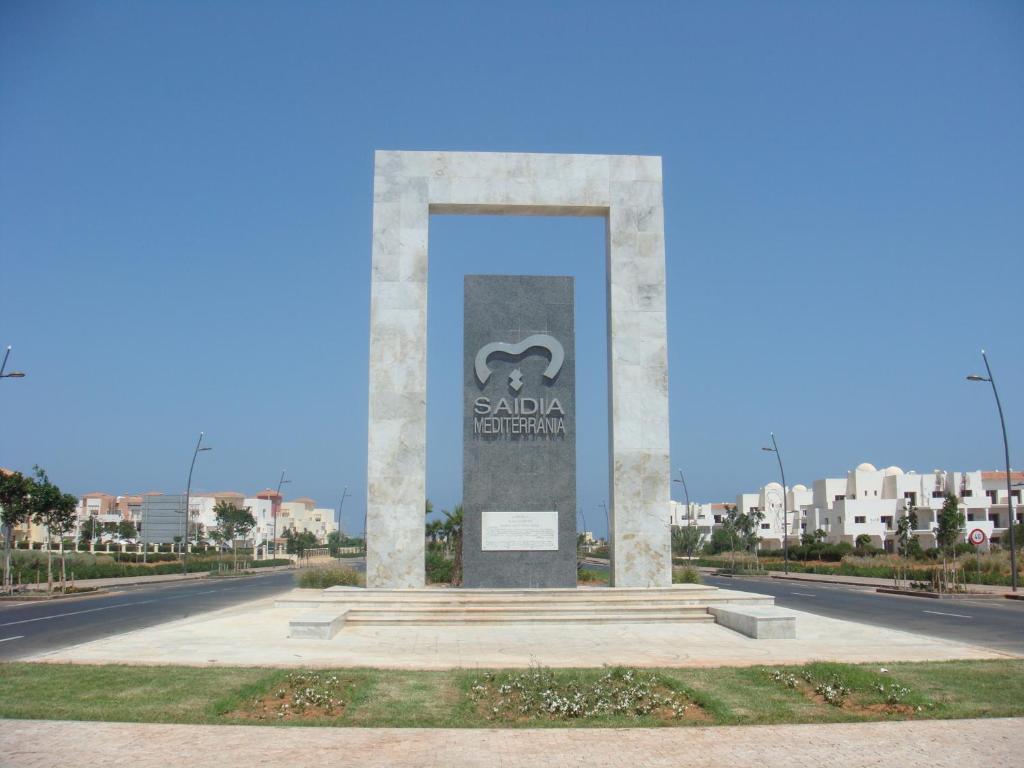 Appartement A Agadir