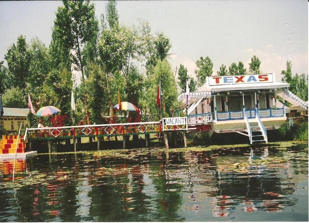 Texas houseboats r servation gratuite sur viamichelin for Canape lake park