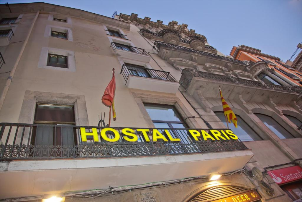 Hostal paris barcelona book your hotel with viamichelin for Hotel paris barcelona