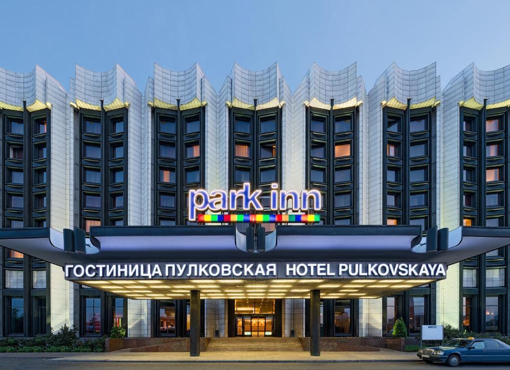 Park inn by radisson pulkovskaya saint petersburg book for Hotels saintes