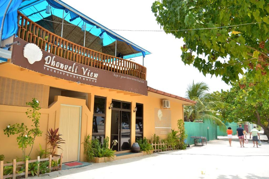 Отзывы Dhonveli Palm Beach View