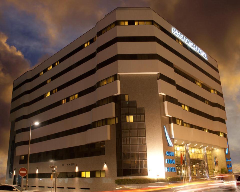 فندق افاري دبي الإمارات دبي Booking Com