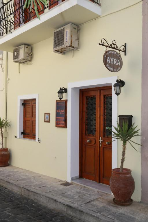 Avra Rooms - Ermoúpoli - book your hotel with ViaMichelin