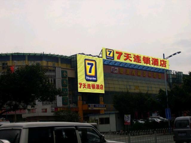7Days Inn Guangzhou Guangyuan Terminal Station Dajinzhong Road