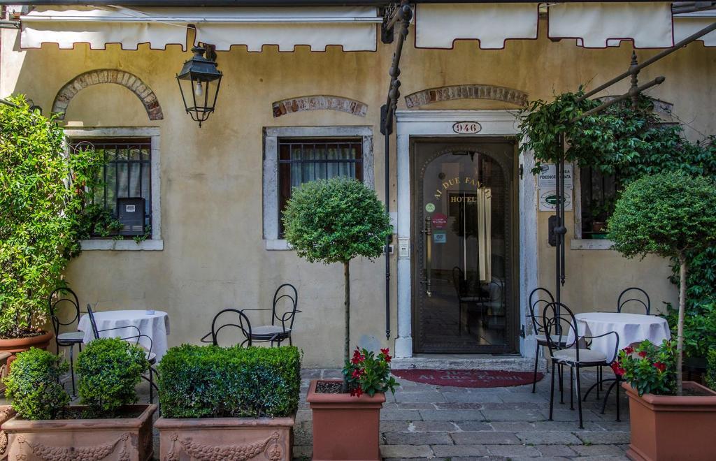 Hotel Due Fanali Venezia