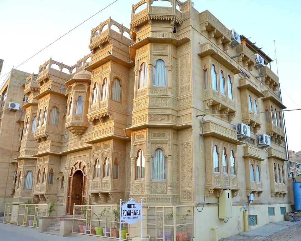 Hotel Royal Haveli Jaisalmer