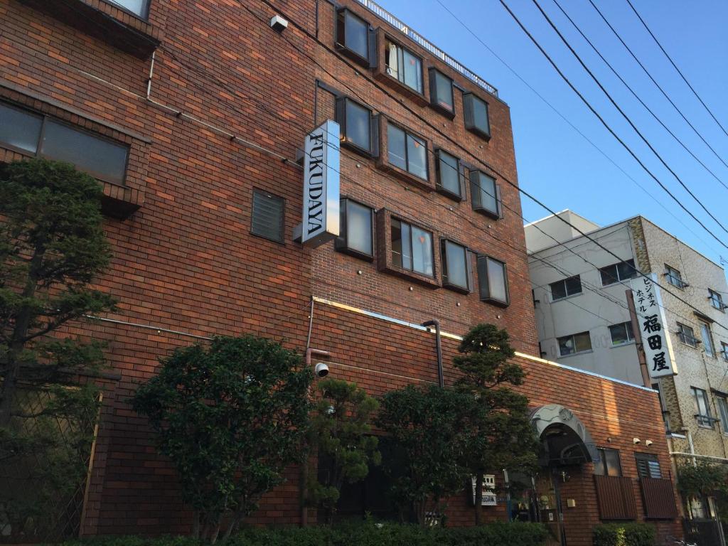 Asakusa Hotel Fukudaya