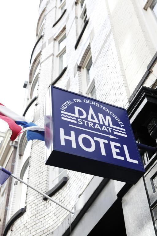 Hotel De Gerstekorrel Amsterdam Avis