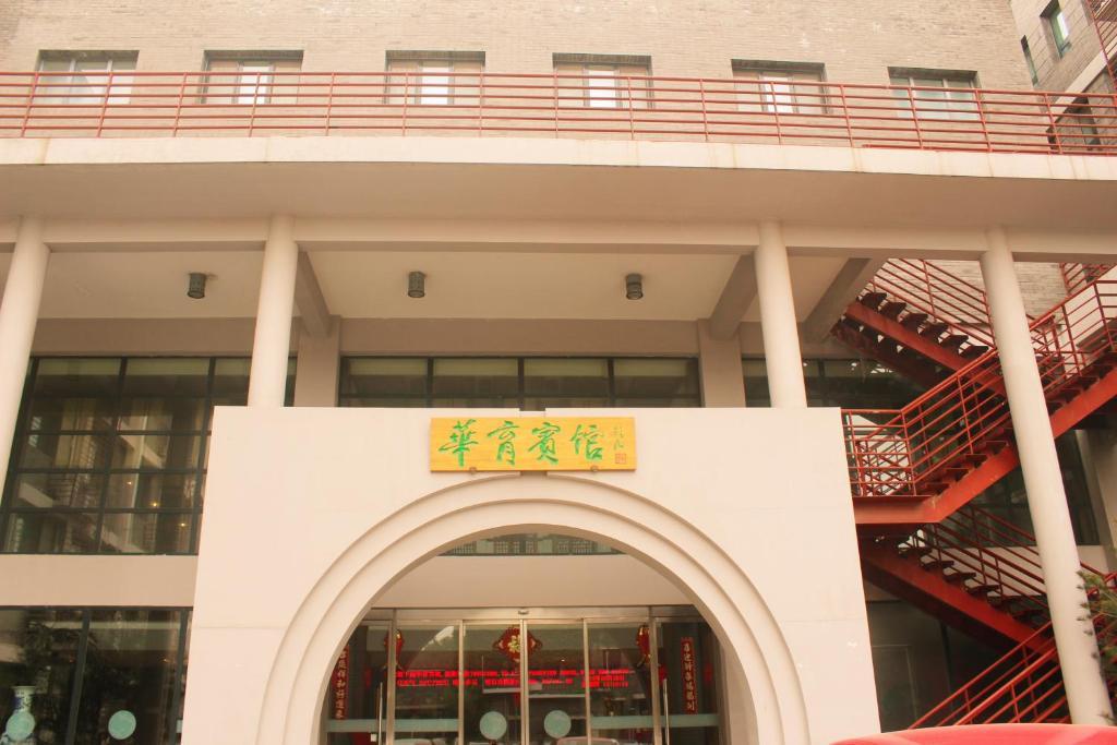 King Parkview Hotel Beijing Reviews