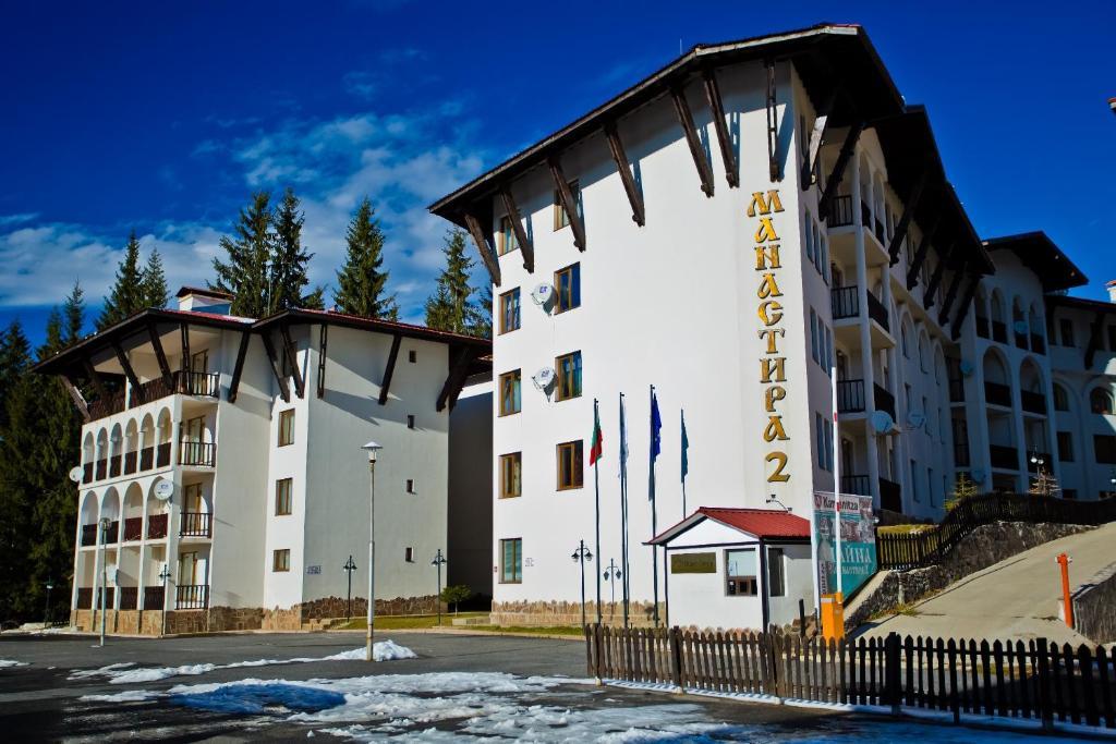 Monastery 2 aparthotel chepelare reserva tu hotel con - Aparthotel con encanto ...